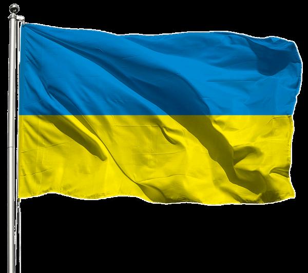 Ukraine Flagge Querformat Premium-Qualität