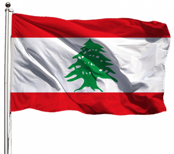 Libanon Flagge Querformat Premium-Qualität