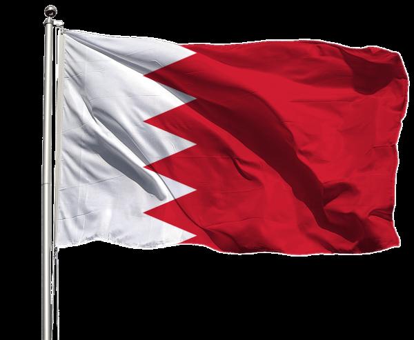Bahrain Flagge Querformat Premium-Qualität