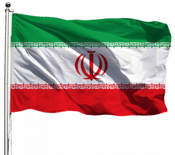 Iran Flagge Querformat Premium-Qualität