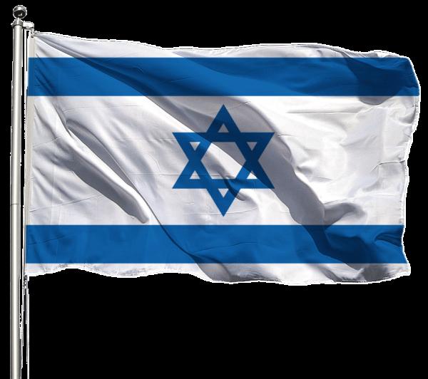 Israel Flagge Querformat Premium-Qualität