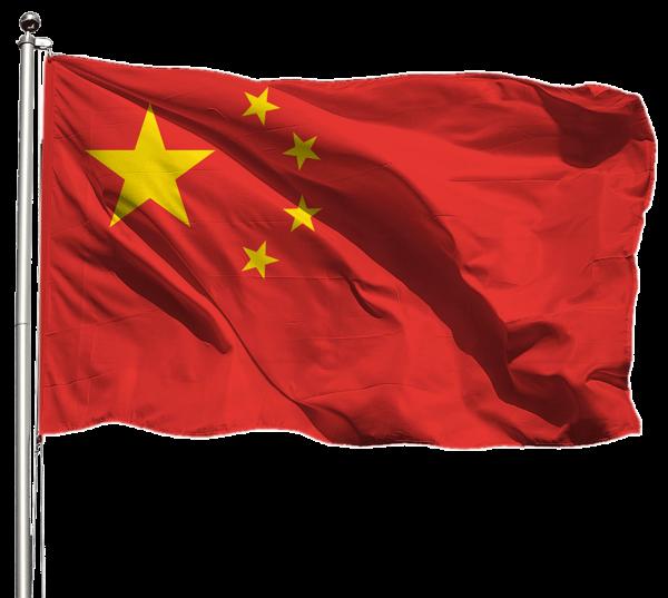 China Flagge Querformat Premium-Qualität