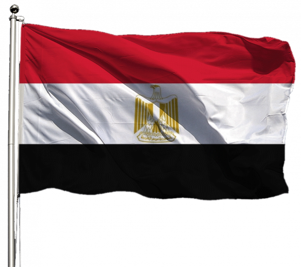 Ägypten Flagge Querformat Premium-Qualität