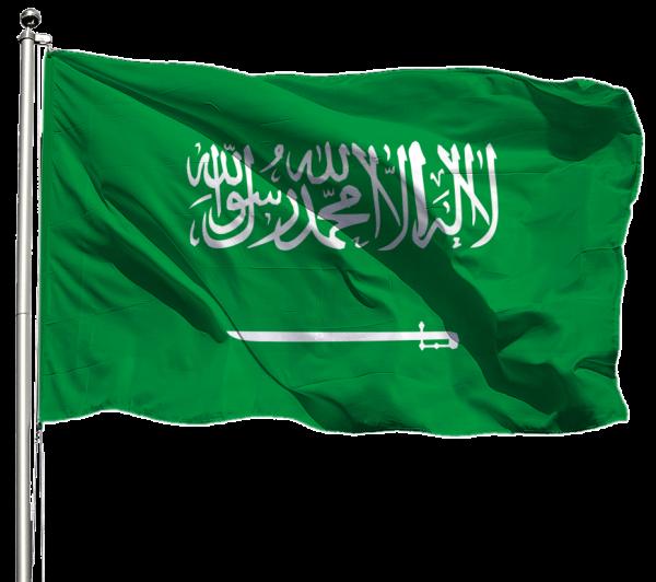 Saudi-Arabien Flagge Querformat Premium-Qualität