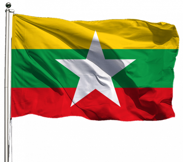 Myanmar Flagge Querformat Premium-Qualität