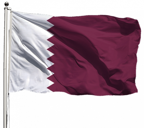 Katar Flagge Querformat Premium-Qualität