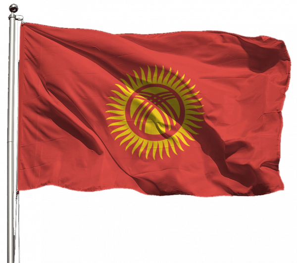 Kirgisistan Flagge Querformat Premium-Qualität