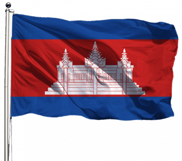 Kambodscha Flagge Querformat Premium-Qualität